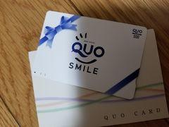 クオカード500円券