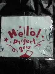 ハロープロジェクト 2002 コンサート 記念 サイン入り 手ぬぐい ホワイト