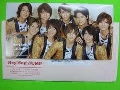 Hey!Say!JUMP●会報24