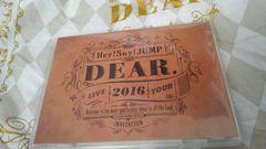 Hey!Say!JUMP DEAR  LIVE  TOUR 2016 DVD 美品