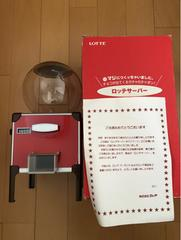 ★非売品 ロッテサーバー 中居正広さんCM 未使用品