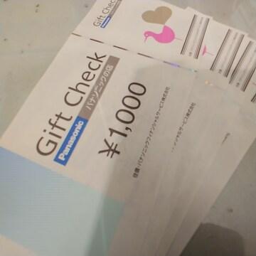 パナソニックギフトチェック1000円1枚 最安送料63円から可