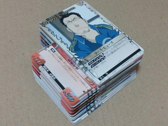 【鋼の錬金術師】カードダス『120枚』まとめ売り  < トレーディングカードの