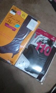 新品タイツセットL〜LL
