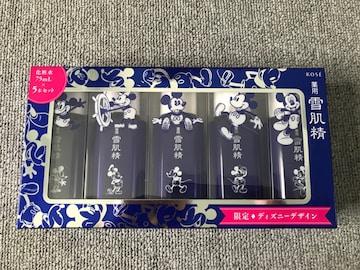 ★送料無料★雪肌精ディズニーデザインボトル化粧水・新品★