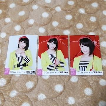 元HKT48宮脇咲良☆公式生写真〜net shop限定2015年6月5枚+4枚セット