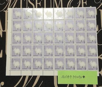未使用2円普通切手40枚80円分◆モバペイ歓迎
