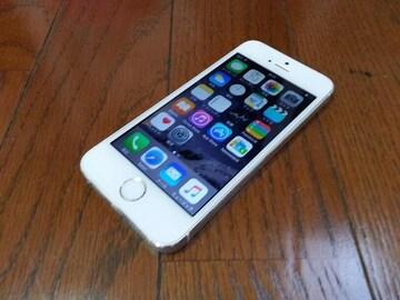 即落/即発!!超美品 iPhone 5s 32GB シルバー 完済
