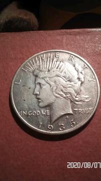 米国1ドル銀貨。ピース。1935年銘。