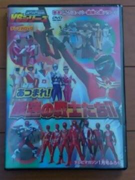 テレビマガジンふろく非売品DVD送料込み¥750スタ