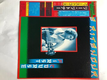 LPレコード.ファースト・コート/リー・リトナー