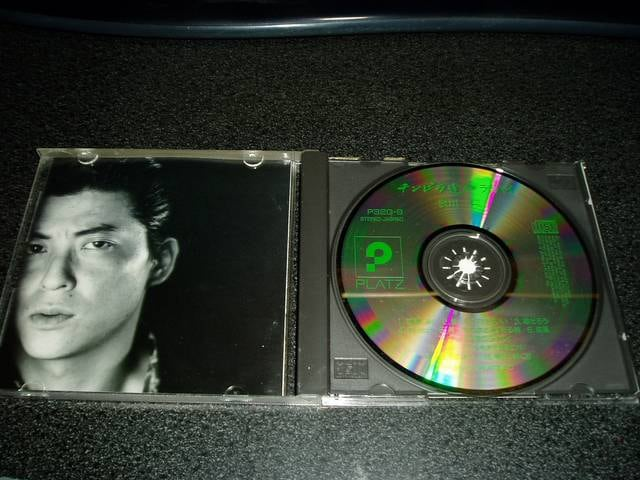 CD「哀川翔/チンピラ達のララバイ」89年盤 < タレントグッズの