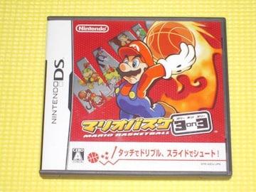 DS★マリオバスケ 3on3