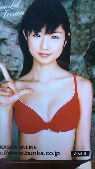 小倉 優子 写真 集