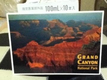 グランドキャニオンのポストカード