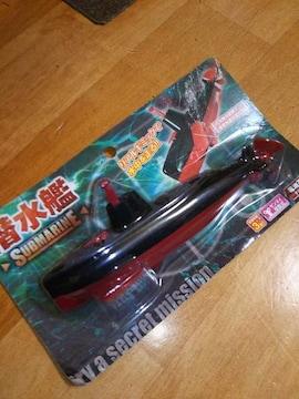 ★新品 潜水艦 模型 ゼンマイ駆動式 電池不要 潜航角度調整OK★