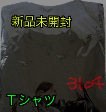 新品未開封☆嵐 大野智 3104 お年玉★Tシャツ【貴重・レア】