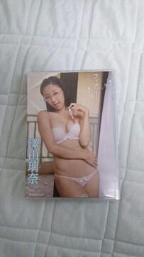 美品:澤山璃奈:DVD/フェアリーナ