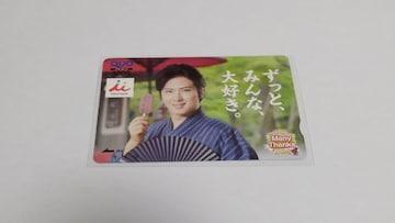 井村屋あずきバー オリジナルQUOカード 1000円分 尾上松也 当選品