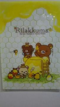未使用 クリアファイル リラックマ/ハニーフォレスト ¥105