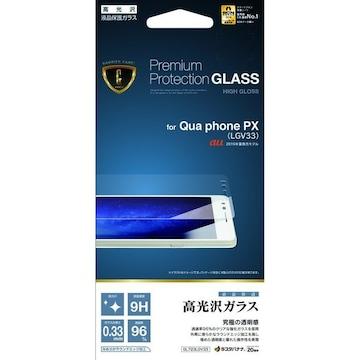 ★RASTA BANANA au Qua phone PX LGV33 硬度9Hガラス