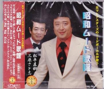 ◆迅速無休◆昭和ムード歌謡◆ふたりの大阪 他全14曲◆演歌