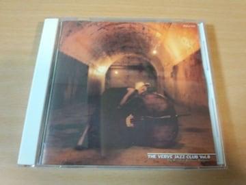 CD「ジャズ倶楽部vol.8 リチャード・ロジャース・コレクション」