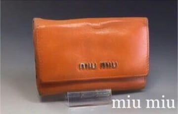 miu miuミュウミュウ  ロゴ入り6連キーケース Orange