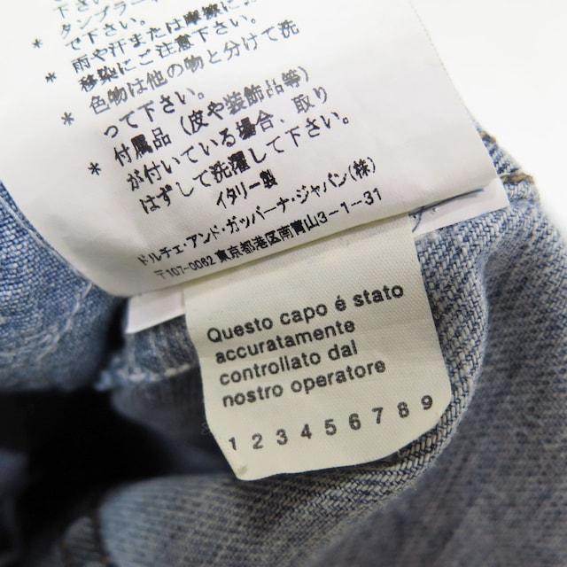 ドルチェ&ガッバーナ クリスタル ロゴ ダメージ デニム ジャケット 38 ドルガバ < ブランドの
