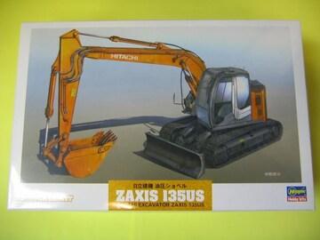 ハセガワ 1/35 WM01 日立建機 油圧ショベル ZAXIS 135US