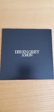 DIR EN GREY 「AMON」CD