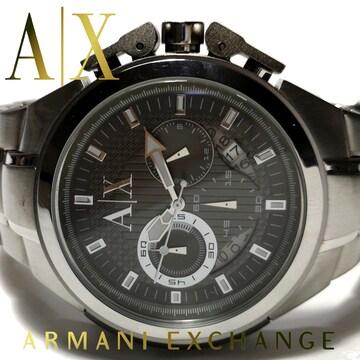 良品 アルマーニエクスチェンジ/AX【クロノグラフ】腕時計