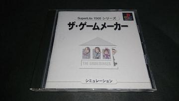 PS SuperLite1500シリーズ ザ・ゲームメーカー / 帯付き