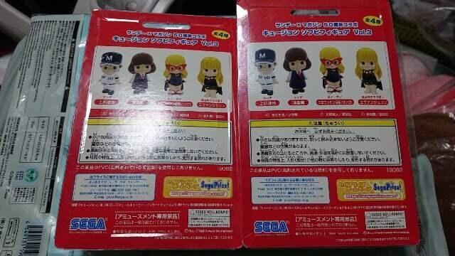 サンデーΧマガジン50周年コラボフィギュアVol3・2種セット < アニメ/コミック/キャラクターの