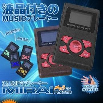 ★未来MP3プレーヤー ブラウン MP3 音楽 プレイヤー クリップ式