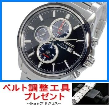 新品 即買い■セイコー ソーラー腕時計SSC255P1★ベルト調整具付