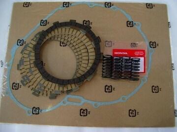 (1219)CB400SFHONDAVTECHクラッチキット新品