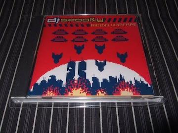 DJ SPOOKY『RIDDIM~』国内盤/廃盤(THURSTON MOORE,ARTO LINDSAY)