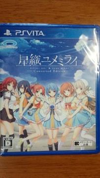 星織ユメミライ Converted Edition PS Vita 早い者勝ち