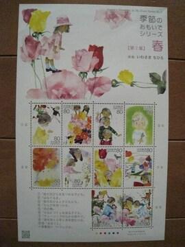 童画のノスタルジーシリーズ 第2集 いわさきちひろ♪切手シート