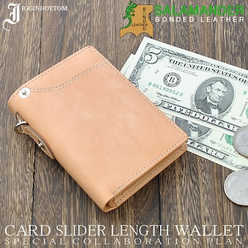 イギンボトム×サラマンダー 二つ折り 短財布 IG-704-BE