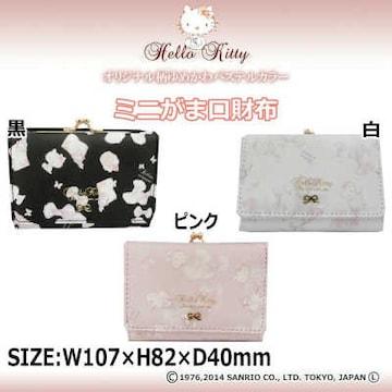 ☆ab◆ハローキティ ミニがま口財布 HK52-2 ピンク
