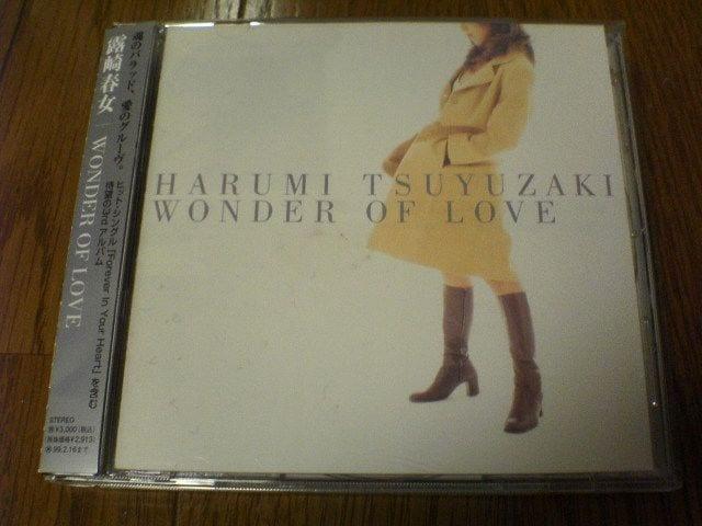露崎春女CD ワンダー・オブ・ラヴ Lyrico  < タレントグッズの