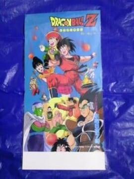 ドラゴンボールZ番組宣伝用非売品ポスター