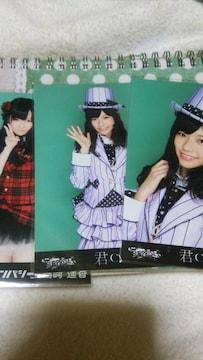 AKB48写真 島崎セット2