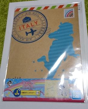 一番くじ ラブライブサンシャイン 台紙付ミニポスター 渡辺曜