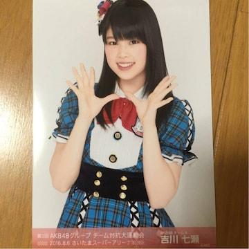 AKB48 吉川七瀬 チーム対抗大運動会 生写真
