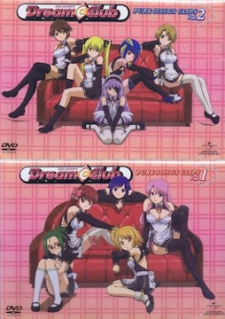 DVD & CDドリームクラブDREAM C CLUB PURE SONGS CLIPS Vol.1&2