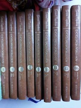 講談社 グランドナポレオンENCYCLOPEDIA WORLD NOW 16冊セット