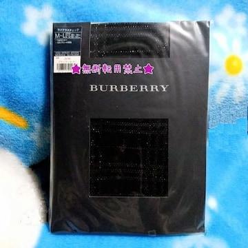 BURBERRY バーバリー ラメ チェック タイツ 黒 シルバー 未開封 M-L